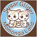 Momonga Land モモンガランド   フクロモモンガの飼育情報サイト